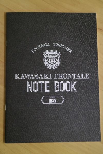 川崎フロンターレのノート