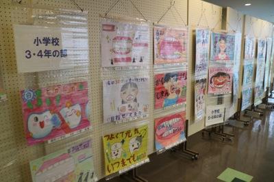 歯に関する児童の絵画展