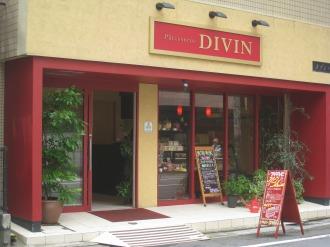 「patisserie DIVIN(パティスリー ディヴァン)」