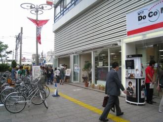 武蔵小杉駅北口の「ドコモショップ」