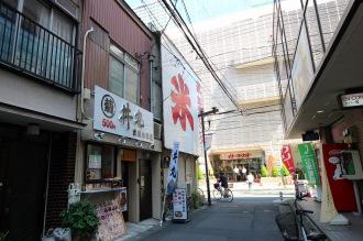 「丼丸」武蔵小杉店とイトーヨーカドー武蔵小杉駅前店