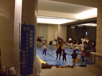 3/11 20:08 レジデンス・ザ・武蔵小杉