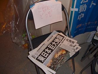 3/12 06:09 レジデンス・ザ・武蔵小杉
