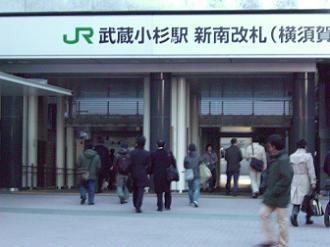 3/11 17:51 武蔵小杉駅 新南改札口