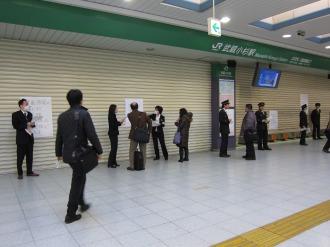閉鎖されたJR武蔵小杉駅