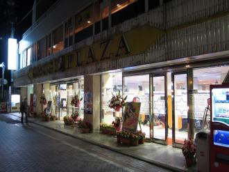 パチンコ店「KOSUGI PLAZA」