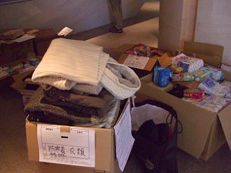 集まった支援物資(1)