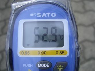 地表の温度(打ち水前)