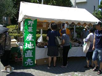 市民活動団体 うずまきさんによる「川崎育ち野菜」の販売