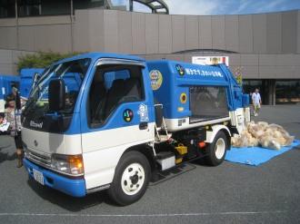 スケルトン清掃車