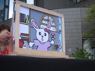 「防災紙芝居」のお話