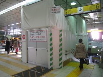 JR川崎駅南武線ホームへのエレベーター設置工事