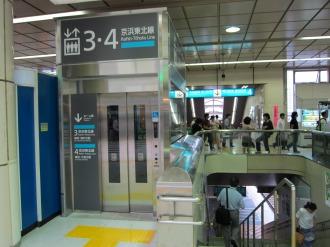 京浜東北線ホームへのエレベーター
