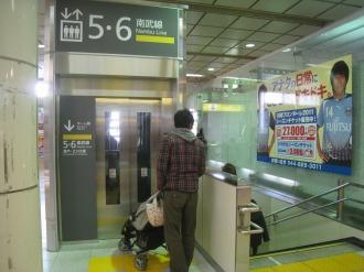 JR川崎駅コンコースの南武線ホーム行きエレベーター