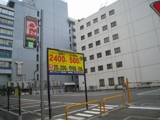 システムパーク武蔵小杉駅前駐車場の看板