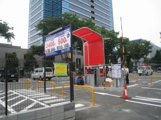 システムパーク武蔵小杉駅前駐車場のゲート