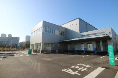 川崎市中部学校給食センター