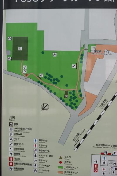 「FUSOグリーンガーデン」の案内図
