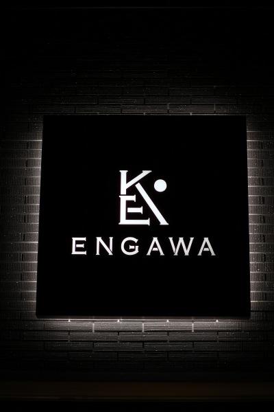 「こすぎのENGAWA」