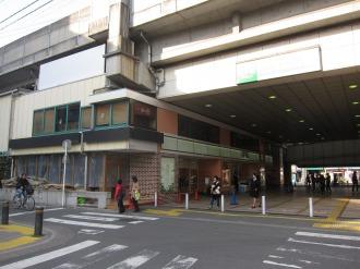 JR武蔵中原駅の「ビーンズ武蔵中原」