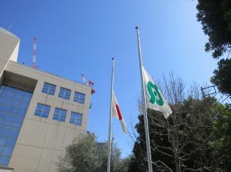 中原区役所の半旗