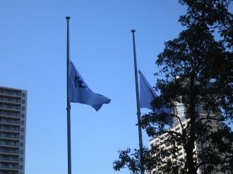 NEC玉川ルネッサンスシティの半旗