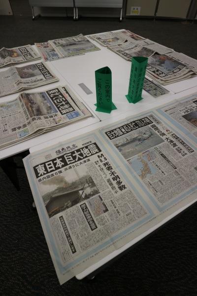 3月12日~16日の新聞各紙の展示