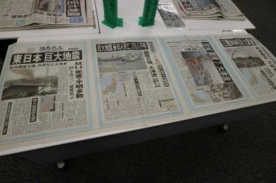 被災地の地方紙