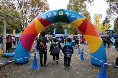 川崎フロンターレホーム最終戦の「陸前高田ランド」