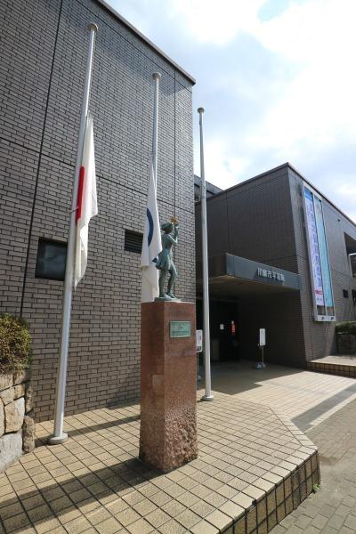 川崎市平和館の半旗