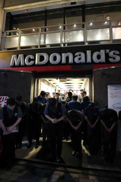 マクドナルド武蔵小杉店