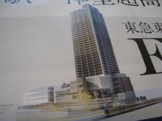 エクラスタワー武蔵小杉の新聞折込広告
