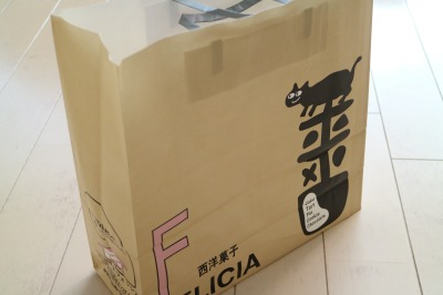 フェリシアの紙袋