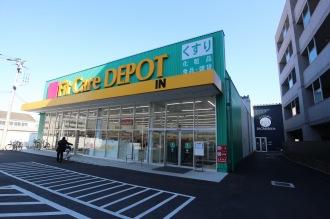 追い風が吹く「フィットケアデポ市ノ坪店」