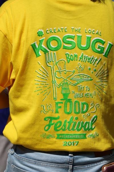 「小杉フードフェス」のスタッフTシャツ