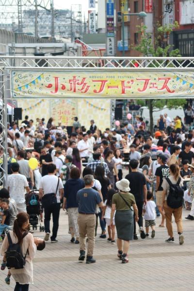 「小杉フードフェス」が開催されたこすぎコアパーク