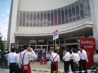 2008年5月24日オープン当日のフーディアム武蔵小杉