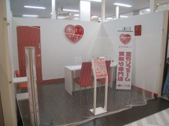 ぷらちなはーと フーディアム武蔵小杉店のオープン予定地