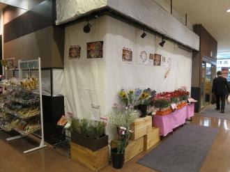 フーディアム武蔵小杉1階の「ITADAKIYA(いただきや)千花」オープン予定地