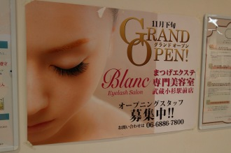 「Eyelash Salon Blanc」のオープン告知