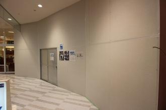 フーディアム武蔵小杉2階の「飯野眼科」跡地