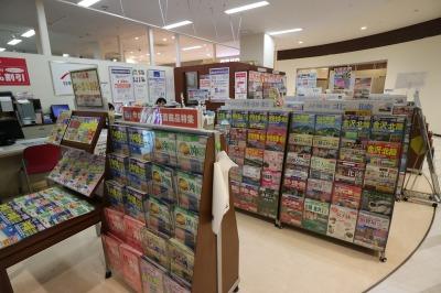 フーディアム武蔵小杉2階の「日本旅行OMCトラベル武蔵小杉店」