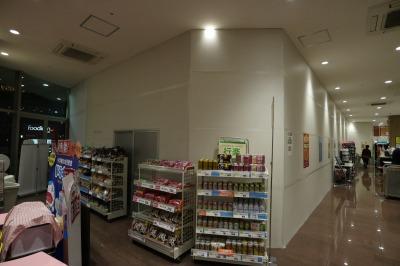 フーディアム武蔵小杉1階の「カフェ・ド・クリエ」出店予定地