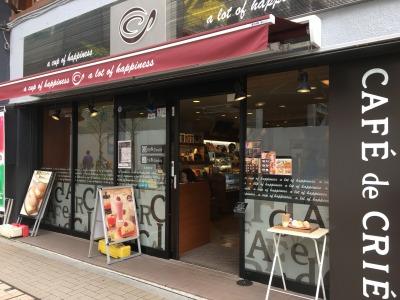 「カフェ・ド・クリエ」の既存店