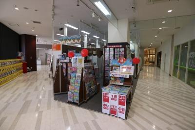 2階で移転した「日本旅行OMCトラベル」