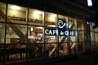 外から見た「カフェ・ド・クリエ」