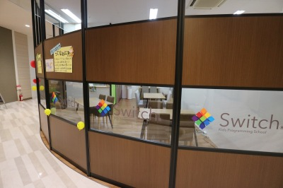 キッズプログラミングスクール「Switch武蔵小杉校」