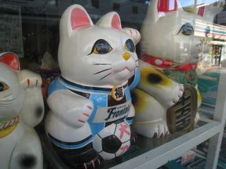 過去にご紹介「フロンターレ招き猫」