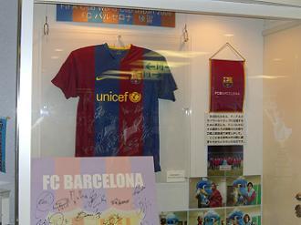 FCバルセロナの記念品