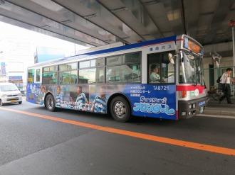 フロンターレ&ディスカバリーチャンネルのラッピングバス